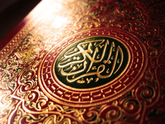 Cover of the Qur'an Credit: crystalina flickr creative commons